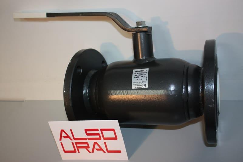 Кран шаровой фланцевый КШ.Ф.П.080.16-01 Ду80 Ру16